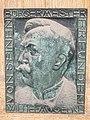 Bronzetafel Wilhelm Völkl.jpg
