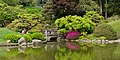 Brooklyn Botanic Garden New York May 2015 panorama 2.jpg