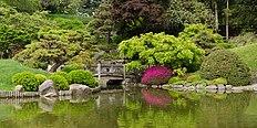 Brooklyn Botanic Garden New York May 2015 panorama 2.jpg