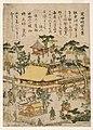 Brooklyn Museum - Shibashinmeiguu no kei - Kitao Shigemasa.jpg