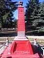 Brotherhood grave of fighters for Soviet power Izium 1.jpg