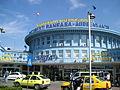 Bucharestbaneasaairport.jpg