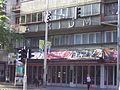 Budapest, AtriumMovieTheater.JPG