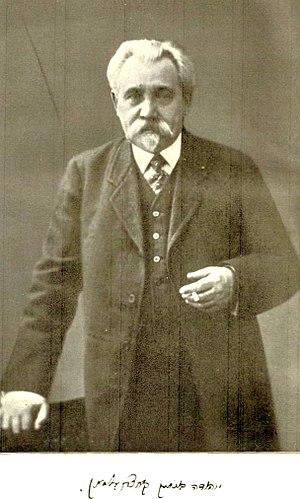 Tzaraath - Ukrainian-Jewish born Yehuda L. Katzenelson, (1846–1917) devoted a portion of his work on talmudic medicine to the analysis of the parallels between vitiligo and biblical tzaraath, he concluded that the chazalic consensus was that they are synonymous.