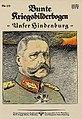 Bunte Kriegsbilderbogen. Nr.10 'Unser Hindenburg'. von Fritz Wolff.jpg