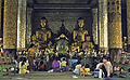 Burma1981-026.jpg