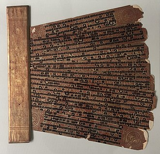 Pali - 19th century Burmese Kammavācā (confession for Buddhist monks), written in Pali on gilded palm leaf