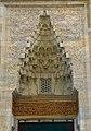 Bursa Yeşil Camii - Green Mosque (33).jpg