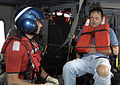 COAST GUARD MEDEVAC DVIDS1083931.jpg