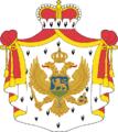 COA of Petrović-Njegoš.png