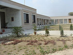 COMSATS Institute of Information Technology - CIIT Vehari campus