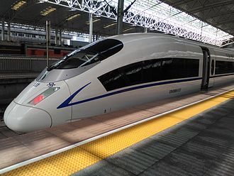 China Railways CRH3 - CRH380B at Shanghai Railway Station