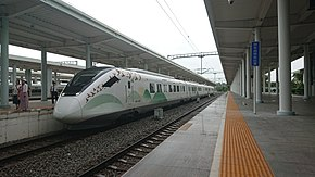 CRH6F-A-0462 photo to haikou railway station.jpg