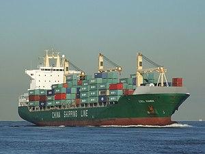 CSCL Xiamen, IMO 9217022, Port of Rotterdam 21-Feb-2005.jpg