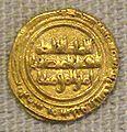 Caliph Al Hakim Sicily 1005.jpg
