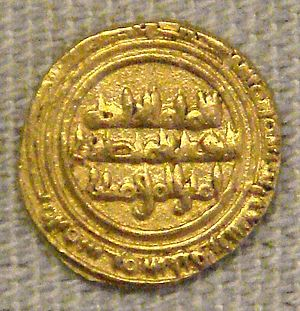 Tarì - A pre-Norman Sicilian ruba'i/tarì in the name of Caliph Al-Hakim, 1005. British Museum.
