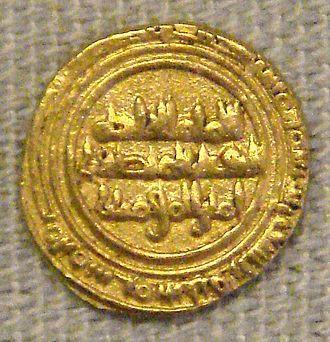 Tarì - A pre-Norman Sicilian ruba'i/tarì in the name of Caliph Al-Hakim, 1005. British Museum.
