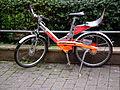 Call a bike Karlsruhe Juli 2012.JPG