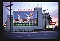 Campus Drive-In Theater, closer view with neon, El Cajon Boulevard, San Diego, California.jpg