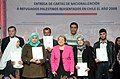 Cartas de nacionalización a refugiados palestinos (18874594580).jpg