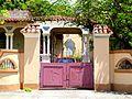 Casa Fernando Luis Toro drive gate - Ponce Puerto Rico.jpg