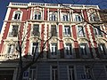 Casa Palacio de la calle Fernando el Santo.jpg