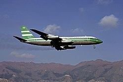 キャセイ・パシフィック航空700Z便爆破事件