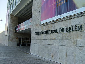 Cultural Centre of Belém - The main entrance to the Belém Cultural Centre