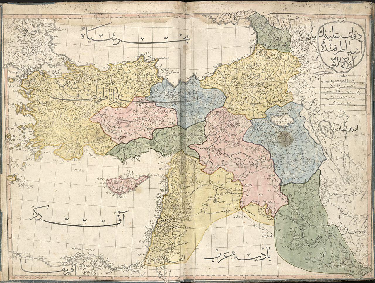 تطورات مسأله استفتاء الانفصال لكردستان العراق .........متجدد  - صفحة 2 1280px-Cedid_Atlas_%28Middle_East%29_1803