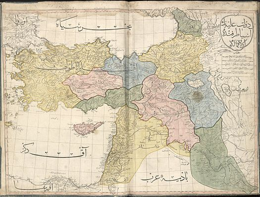 "The 1803 Cedid Atlas, showing the area today known as Iraq divided between ""Al Jazira"" (pink), ""Kurdistan"" (blue), ""Iraq"" (green), and ""Al Sham"" (yellow). Cedid Atlas (Middle East) 1803.jpg"