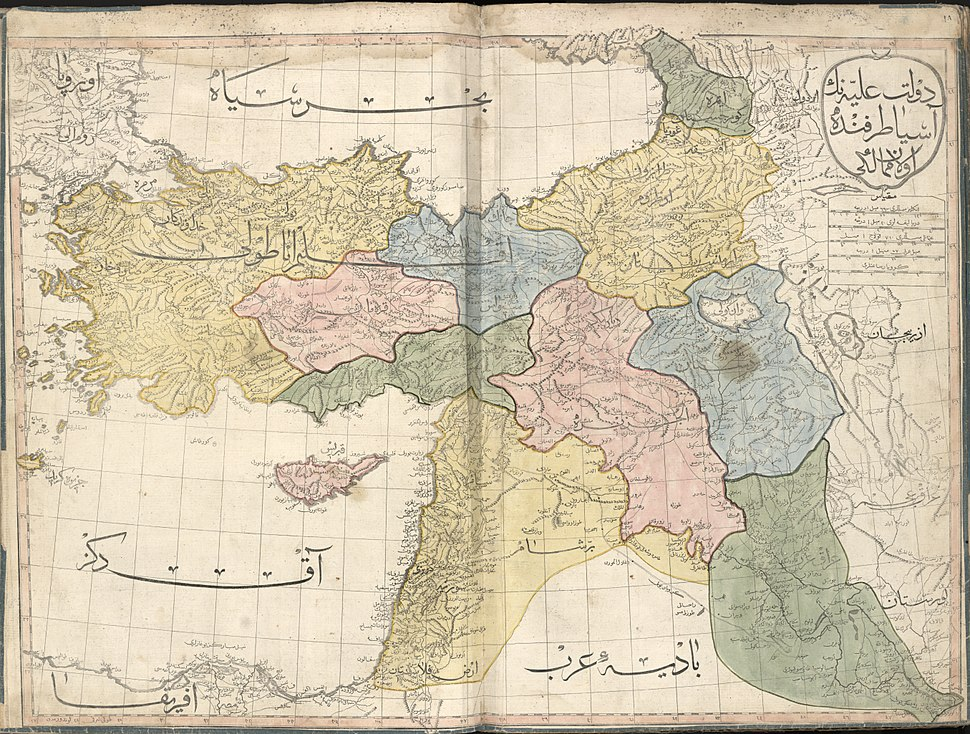 Cedid Atlas (Middle East) 1803