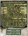 Cemitério do Batalhão - Monumento Nacional da Batalha do Jenipapo 11.jpg