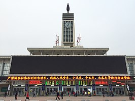 Changsha Railway Station