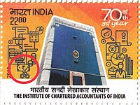 Chartered Accountants of India 2018 stamp.jpg