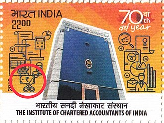 Institute of Chartered Accountants of India - A 2018 stamp dedicated to the 70th anniversary of the Institute of Chartered Accountants of India