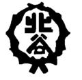 Chatan-village Okinawa chapter.png