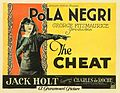 Cheat lobby card.jpg