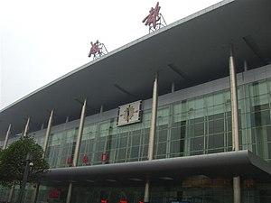Chengdu Railway Station - A view of the Chengdu Railway Station.