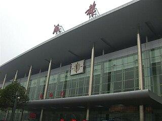Chengdu railway station railway station in Sichuan