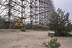 Chernobyl Exclusion Zone Antenna hnapel 12.jpg