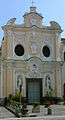 Chiesa di San Pietro a Majella (Aversa).jpg