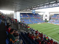 Chile vs Australia, 13 June,2014. FIFA World Cup - Arena Pantanal.JPG