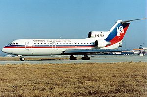 China General Aviation Flight 7552 - A China General Aviation Yakovlev Yak-42 similar to the one involved.