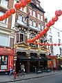 China Town, London 13 Oct 2015 01.JPG