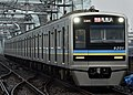 China new town railway 9200 series 9201F Ltd Exp Nishimagome.jpg