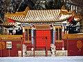 Chinagarten - Blatterwiese 2012-02-04 15-50-55 (SX230).JPG