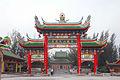 Chinese style Paifang.jpg