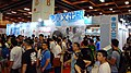 Ching Win Publishing booth exit, Comic Exhibition 20170813.jpg