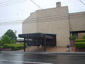 Chitose, Hokkaido - City office