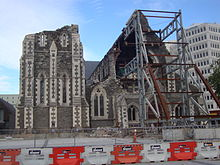 ChristChurch Cathedral 23.JPG